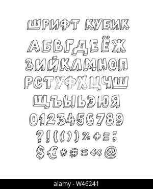 The alphabet of the Old Russian font  Vector  Cyrillic
